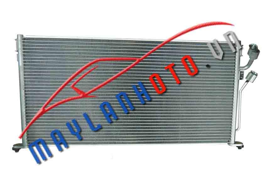 Gala Lancer / Giàn nóng điều hòa Mitsubishi Gala Lancer / Dàn nóng điều hòa Mitsubishi Gala Lancer